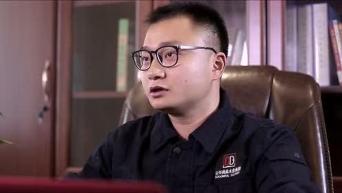云兴尚品企业宣传片