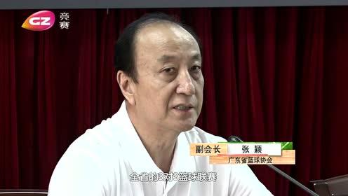 广东3X3篮球联赛启动 篮球主题即开型彩票面世