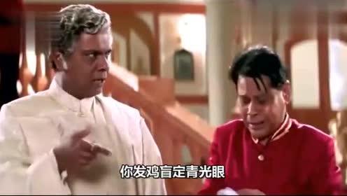 将恶搞进行到底,当印度神剧遇上粤语配音会怎