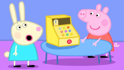 手绘简笔画,小猪佩奇和苏西在幼儿园玩开商店的游戏