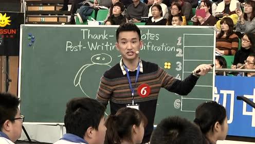 山東省初中英語大賽獲獎參賽課專輯