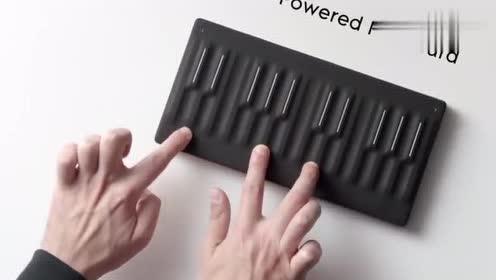 最新发明的电子乐器,太过瘾了