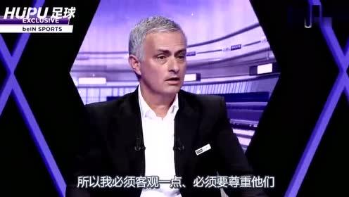 穆帅:我执教最好的球队是国米