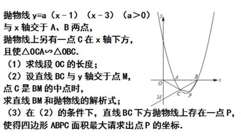 九年级数学下册第二十七章 相似