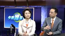 """于魁智和李胜素接受采访,于院表示京剧很""""正能量"""",太可爱了"""