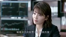 安迪现在心里只想工作,樊胜美换工作进入新公司