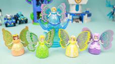 蝴蝶美少女魔法棒女孩玩具分享 魔法香香仙子玩具拆箱