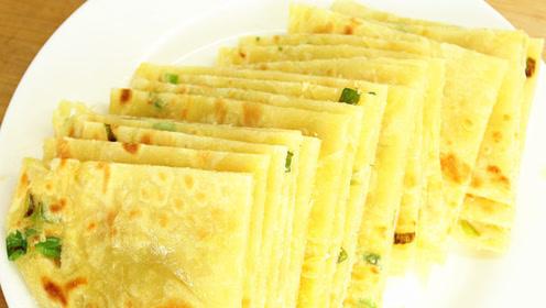 生活小技巧:葱油饼是死面还是烫面?秘诀教你