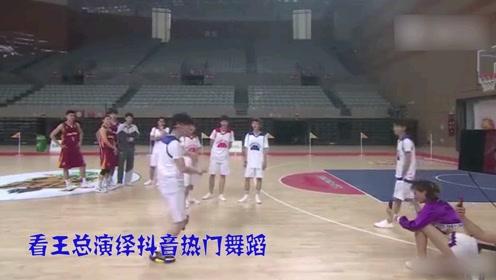 [王博文][混剪]抖音热舞小王子上线啦