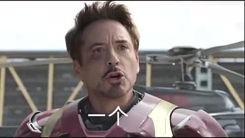 美国队长被牛人配音,恶搞钢铁侠,气的钢铁侠