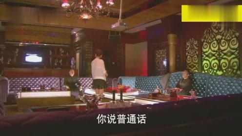 香港高端夜总会,富豪开300万抢头牌美女,这架势太霸气了
