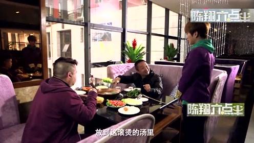 陈翔六点半:老师一听1米一下的小孩免费吃饭,全班小孩有福了