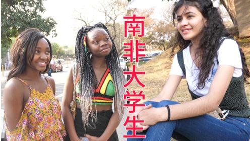 大学女生爱黑棒视频_采访美女大学生,黑人美女和白人妹子,你喜欢哪个?