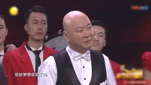 郭冬临春晚小品《梦想协奏曲》难得一见!