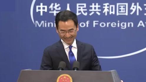 白宫高官指责中国掩盖疫情 耿爽笑着用一句古话问:知道什么意思吗