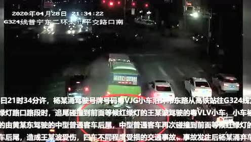 中國交通事故20200502:每天最新的車禍實例