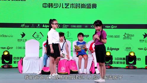 SEVEN GIRLS组合小品《我的未来不是梦》