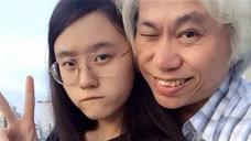 """那对相差40岁的""""爷孙恋"""",结婚已经7年,女孩处境堪忧"""
