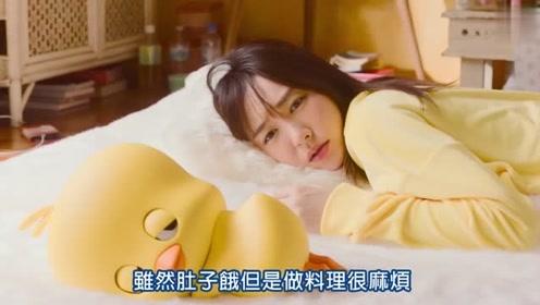 日本搞笑广告:女神新垣结衣变成了瘫垣结衣,
