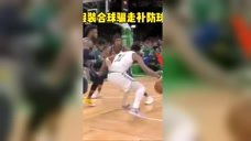囧囧NBA麦基特辑:你的囧男孩来啦!盘点麦基球场爆笑瞬间