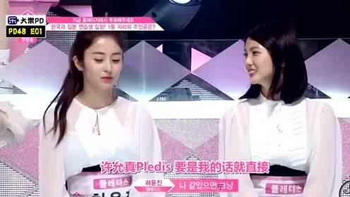 韩综:朴瑞英差点以Blackpink出道:要让YG后悔当时放弃我