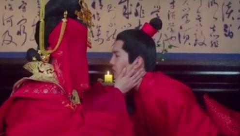 君王被美女逼迫结婚,掀开盖头的那一刻态度变了