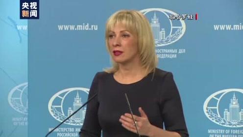 俄罗斯外交部谴责美国打压TikTok:不正当经济竞