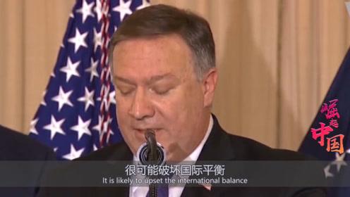 """欲对华发动""""新冷战"""",48国学者联合发声警告美"""