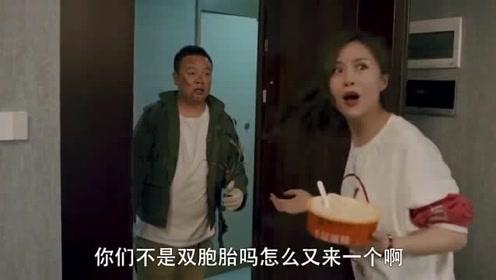 陈翔六点半:和女友第一次在外面,我一点也开心不起来。