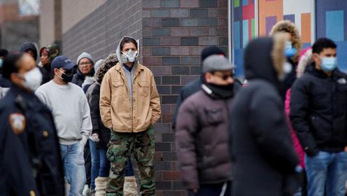 美国新冠肺炎累计确诊超534万例 单日新增5.5万例