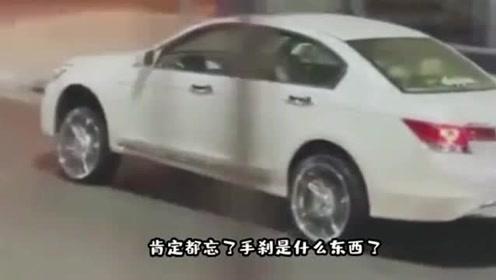 搞笑视频这一看就是女司机,估计这会都忘了还有手刹呢简直就是高手啊哈哈!
