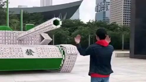 小伙斥巨资打造出麻将车,没想到还真能开,是个天才!