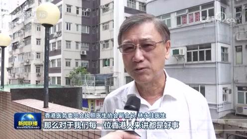 香港各界:共同抗疫 期待政府纾困措施