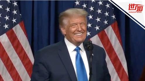 特朗普被正式提名后现场民众高呼再干4年 特朗普