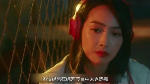 他爱:孙艺荷上演惊艳换装秀,郑恺当场傻眼了