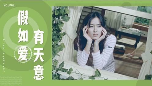 多少人因这首《假如爱有天意》认识了李健?歌词感人听到最后想哭