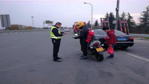 摩托车到底能不能合法上高速,终于有了明确的说法