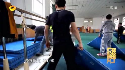 跑酷达人为进行训练,竟趁管理员不在,私闯北京体育大学体操馆