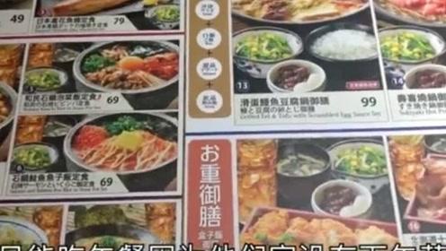 香港人的生活:在香港买洋货零食很便宜 小珠丈夫知道她拍视频随身携带自拍器!