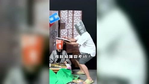 当一个中国动漫人有了梦想,到底可以做出怎样