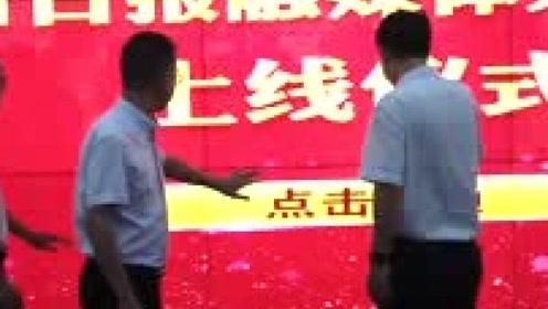 黄石市互联网行业党工委揭牌