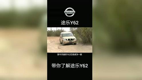 高清视频汽车热门途乐Y