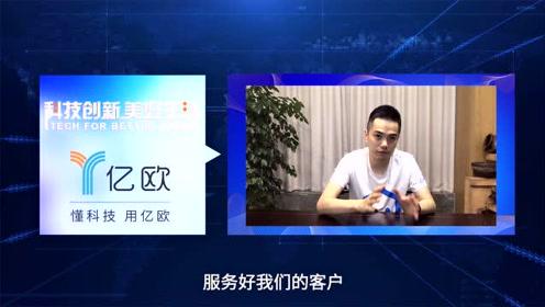 GNEC2020年全球新经济年会-中国美好生活100品牌榜单发布