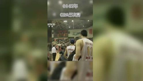 据说04-05年的总决赛,是CBA有史以来最精彩的总决赛,广东完成大逆转,战胜江苏获得了第二个冠军!