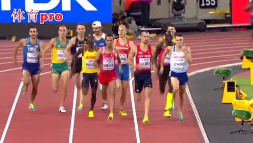 田径世锦赛:男子1500米预赛