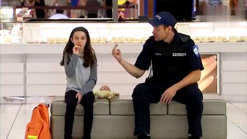 爆笑恶搞:警察竟抢小女孩棒棒糖?现场美女看傻眼