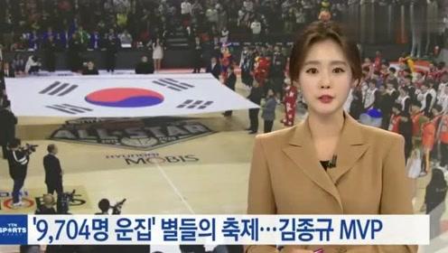 与CBA相比如何感受一下韩国全明星比赛氛围,看看水平怎样