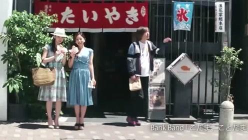 石原里美东京地铁短片,女神带你逛东京美食