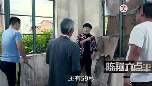 陈翔六点半:吴妈妹爷餐厅吃了3千多!假装认儿子逃单,老板亏了