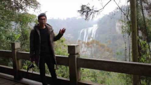 实拍贵州第一大黄果树瀑布,太壮观了,来旅游的人络绎不绝